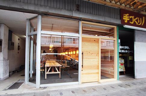 コワーキングスペース kakegawa写真2